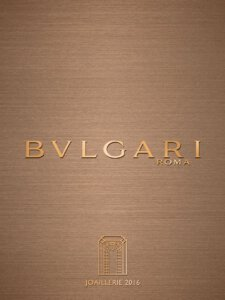 Catalogue Bulgari Joaillerie 2016 page 1