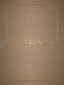 Catalogue Bulgari Joaillerie 2017 page 1