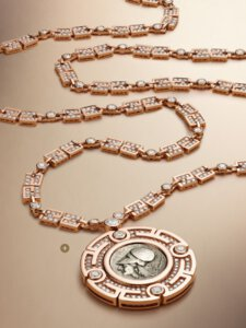 Catalogue Bulgari Joaillerie 2017 page 104